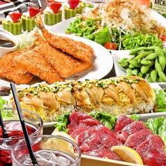 カラオケ ファンタジー 歌うんだ村 新宿東口店のおすすめ料理1