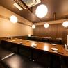 九州料理 ふくえ 春吉本店のおすすめポイント3