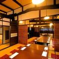広々したお座敷個室は最大50名様までご利用頂けます。