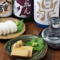 日本酒に合う地酒をご用意しています。