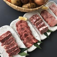極み超熟成炭火焼肉 しぶきのおすすめ料理1