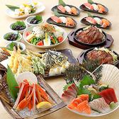 はなの舞 朝霞南口店のおすすめ料理3