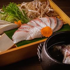 うみまち酒場 さかなさま 浜松町店のおすすめ料理1