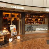 六道 ろくみち ROKUMICHI 六本木ヒルズ店の雰囲気2