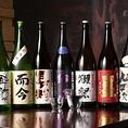 ◆各種ドリンクあり◆ビール・梅酒・焼酎・ハイボール・ワイン・サワー・日本酒・ソフトドリンクなど、各種ドリンクを取り揃えております◎また、当店では、ボトルワインもご用意しております◎『ボルサオ』、『フロンテラ』、『ロバートモンダヴィ ツインオークス』★詳しくは、コースページをご覧ください♪