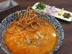 Curry&Noodle Thai Ginger タイジンジャー