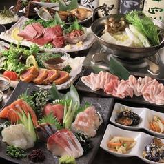 完全個室ダイニング 忍び庵 shinobi.an 町田店のおすすめ料理1