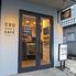 HealthyTOKYO CBD ヘルシートウキョウ Shop&Cafe Harajukuのロゴ