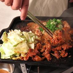 焼肉 ホルモン ばさろのおすすめ料理1