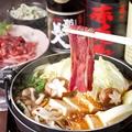 料理メニュー写真桜鍋 (1人前)