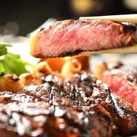 黒毛和牛A4クラス使用 熟成肉大判ステーキ(肩ロース)