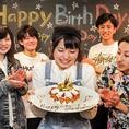 6年4組×誕生日会