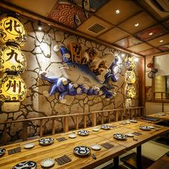 北九州酒場 西新宿店の写真