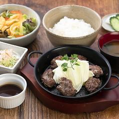 熟成牛ヒレ肉のサイコロステーキ定食