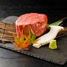 焼肉と牛たん 兼 Ken けんのおすすめポイント3