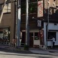松山交差点側からの写真です!