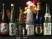 和楽 長岡店のおすすめ料理2