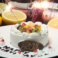 ●サプライズ・お祝いも当店で♪誕生日・記念日シーンも