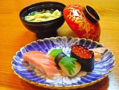 江戸菊 掛川のおすすめ料理1