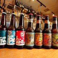 キンキンに冷えた世界ビール勢揃い!