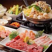 焼肉 もつ鍋 arataのおすすめ料理2