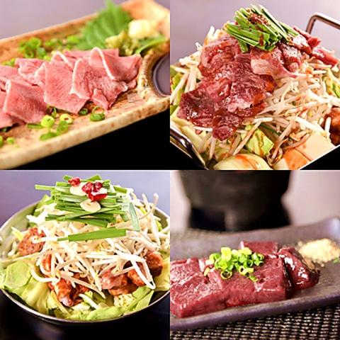 NEW OPEN!!【栄駅徒歩3分】韓流料理と鉄板鍋の店