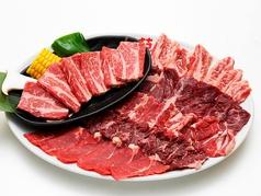 焼肉五苑 丸亀店のおすすめ料理1