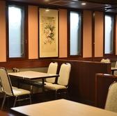 横浜中華街 香港大飯店の雰囲気2