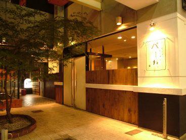 ハンバーグ・レストラン ぺーな 福山市の雰囲気1