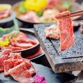 料理メニュー写真溶岩焼きとは??当店は富士山の天然の溶岩石を使用!焼肉や鉄板焼きの美味しさと楽しさ☆