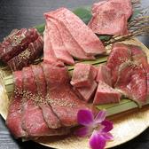 焼肉 祇園のおすすめ料理2