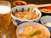 五代目カネシメ蕎麦処柿崎のおすすめ料理3