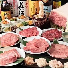 焼肉ホルモン牛龍 南葛西店イメージ
