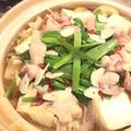 料理メニュー写真和牛もつのピリ辛スタミナ鍋