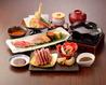 和食 波奈 はな 定禅寺通店のおすすめポイント3