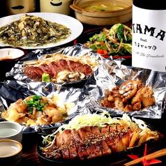 博多の鉄板 TAMAのおすすめ料理1