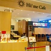 ハイミーカフェ Hi! me Cafe 姫路駅のグルメ