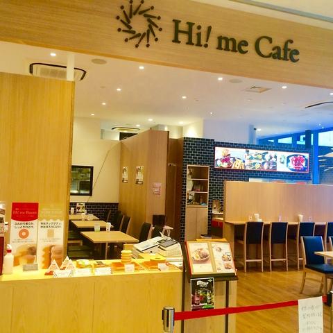 [ランチ・夜カフェ]姫路の老舗「まねき食品」が贈る[Hi! me Cafe (ハイミーカフェ)]