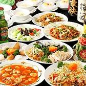 中国酒菜 好来 代々木店のおすすめ料理2