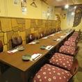 座敷席4テーブルを使った貸切仕様お客様のご要望でお席のカスタマイズも可能♪