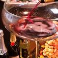 特大シャンパングラスでお祝いを!いつもと違うお祝いをしたい方に!絶対に盛り上がります。飲み過ぎ注意!!!