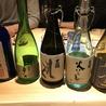 片町小料理 翔のおすすめポイント3
