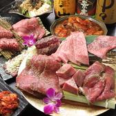 焼肉 祇園のおすすめ料理3
