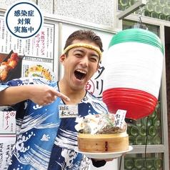イタリアン魚酒場 オルガニコ 静岡