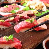 喰らっと 熊本下通店のおすすめ料理3