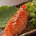 料理メニュー写真【九州】博多明太子/辛子れんこん 各