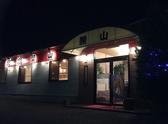焼肉 開山 飯塚の雰囲気2