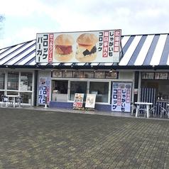 コロッケバーガーオアシス Korokke Burger OASISの雰囲気1