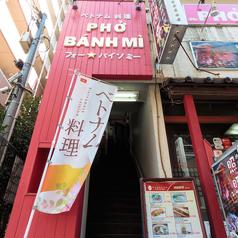 リトルベトナムレストランの雰囲気1