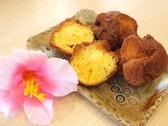 琉球銘菓 三矢本舗 恩納店のおすすめ料理2